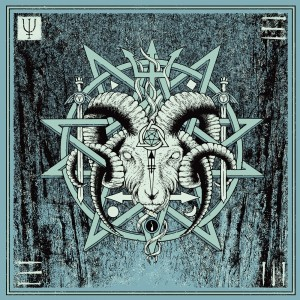 Unearthly Trance V Artwork